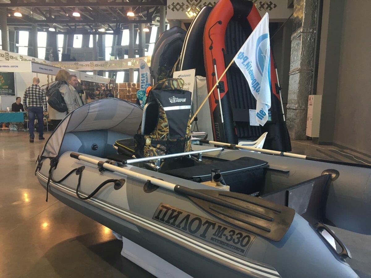 Лодка 330 см с алюминиевым пайолом