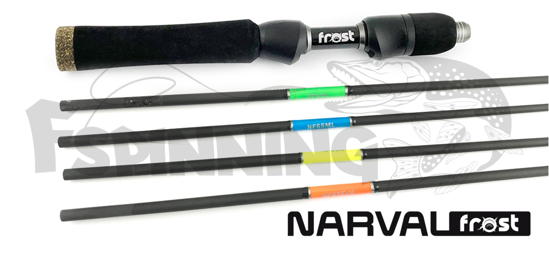 narval-frost-ice-rod-lond-handle-set.jpg
