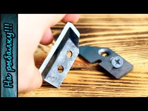 Ножи для ледобура Тонар,какие основные типы ножей бывают для российского ледобура.