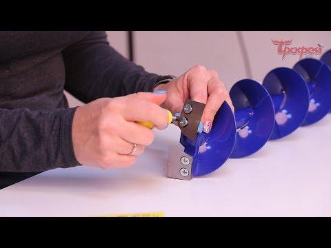 Как правильно установить ножи на ледобур