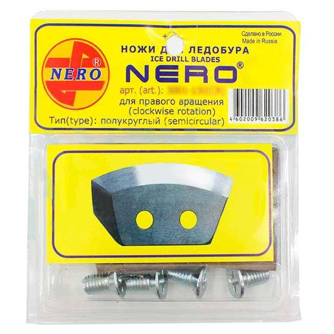 Ножи для ледобура Nero полукруглые 130мм правое вращение