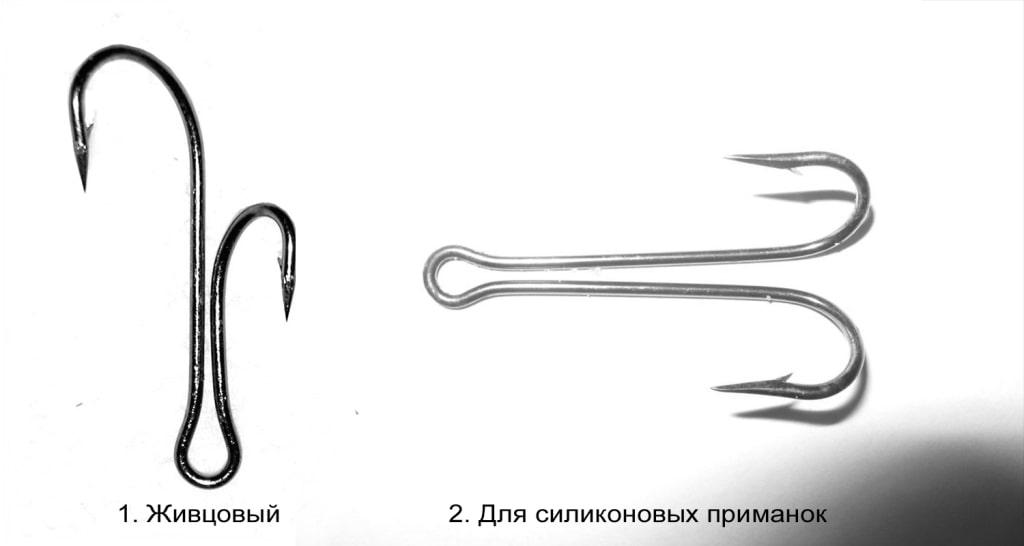 Крючок двойник