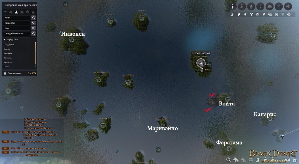 Морской судак на карте, косяки