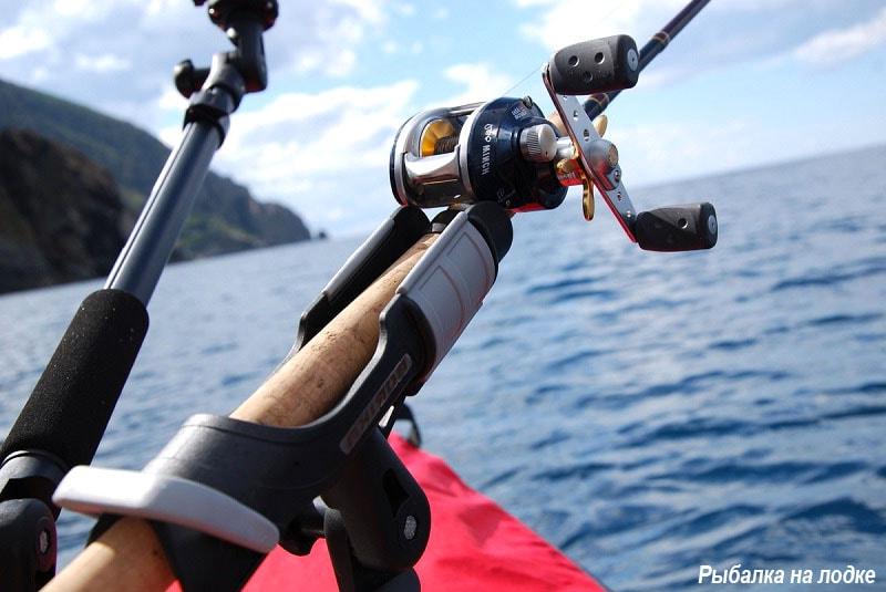 Спиннинг на лодке